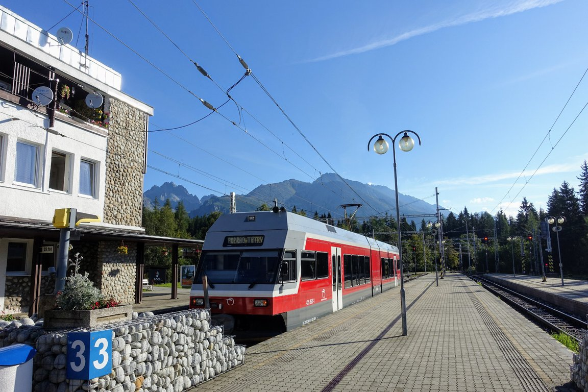 Elektricka tram station, Strbske Pleso lake, Tatra mountains in Slovakia
